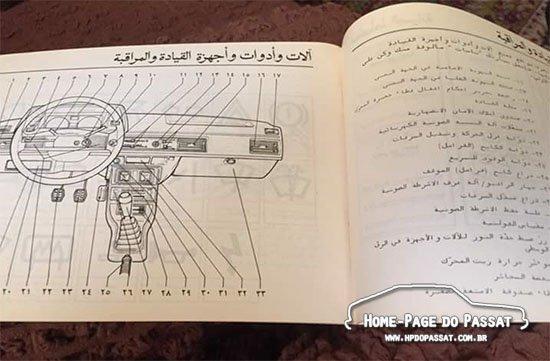 Página do manual do Passat Iraque em árabe