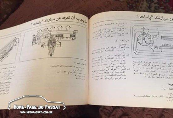 Página do manual do Passat exportado para o Iraque